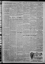 giornale/CFI0375871/1925/n.58/003