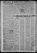 giornale/CFI0375871/1925/n.58/004