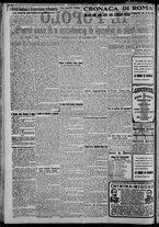 giornale/CFI0375871/1925/n.59/002