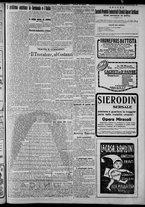 giornale/CFI0375871/1925/n.59/003