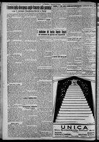 giornale/CFI0375871/1925/n.59/004