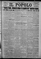 giornale/CFI0375871/1925/n.60/001