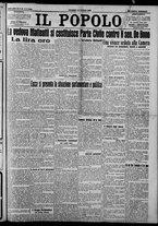 giornale/CFI0375871/1925/n.62/001
