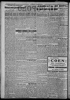 giornale/CFI0375871/1925/n.62/002