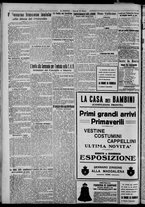 giornale/CFI0375871/1925/n.62/004