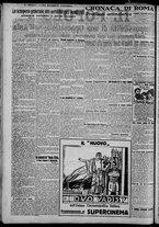 giornale/CFI0375871/1925/n.63/002
