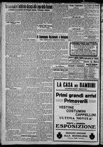 giornale/CFI0375871/1925/n.63/004