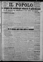 giornale/CFI0375871/1925/n.64/001