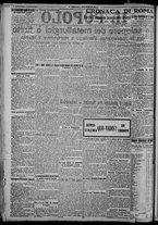 giornale/CFI0375871/1925/n.66/002