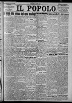 giornale/CFI0375871/1925/n.67/001