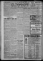 giornale/CFI0375871/1925/n.67/002
