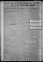 giornale/CFI0375871/1925/n.68/002