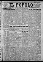 giornale/CFI0375871/1925/n.69/001