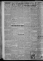 giornale/CFI0375871/1925/n.69/002
