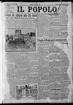 giornale/CFI0375871/1925/n.7/001