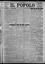 giornale/CFI0375871/1925/n.70/001