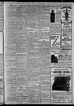 giornale/CFI0375871/1925/n.70/003
