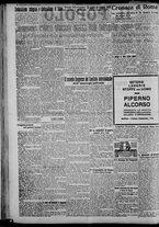 giornale/CFI0375871/1925/n.71/002