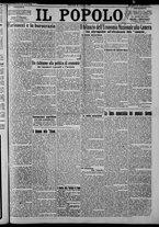 giornale/CFI0375871/1925/n.72/001