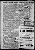 giornale/CFI0375871/1925/n.75/004