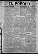 giornale/CFI0375871/1925/n.76/001