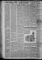 giornale/CFI0375871/1925/n.76/002
