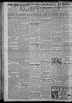 giornale/CFI0375871/1925/n.77/002