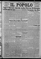 giornale/CFI0375871/1925/n.78/001