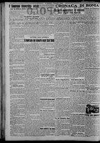 giornale/CFI0375871/1925/n.78/002