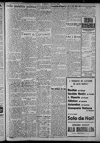 giornale/CFI0375871/1925/n.78/003