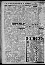 giornale/CFI0375871/1925/n.78/004