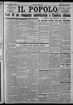 giornale/CFI0375871/1925/n.79/001