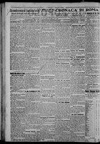 giornale/CFI0375871/1925/n.79/002