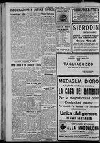 giornale/CFI0375871/1925/n.79/004
