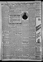 giornale/CFI0375871/1925/n.8/002