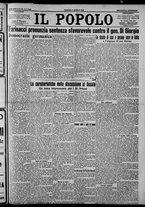 giornale/CFI0375871/1925/n.80/001