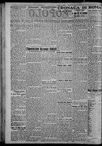 giornale/CFI0375871/1925/n.80/002