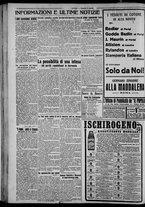 giornale/CFI0375871/1925/n.80/004