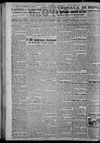 giornale/CFI0375871/1925/n.81/002