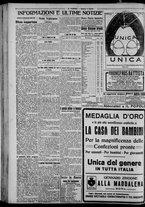 giornale/CFI0375871/1925/n.81/004