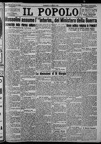 giornale/CFI0375871/1925/n.82/001