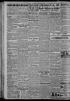 giornale/CFI0375871/1925/n.82/002