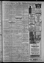 giornale/CFI0375871/1925/n.82/003