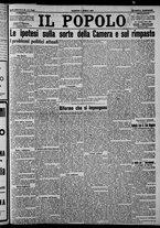 giornale/CFI0375871/1925/n.83/001