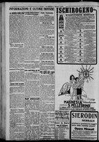 giornale/CFI0375871/1925/n.83/004