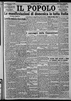 giornale/CFI0375871/1925/n.84/001