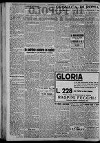 giornale/CFI0375871/1925/n.84/002