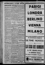 giornale/CFI0375871/1925/n.84/004