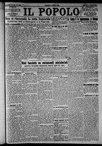 giornale/CFI0375871/1925/n.86/001