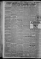giornale/CFI0375871/1925/n.86/002